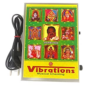DE 54 in 1 Mantra Chanting Box (Green and Yellow)