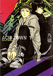 Acid Town Edition simple Tome 1