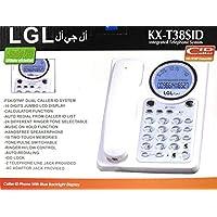 ال جي ال هاتف سلكي - KX-T38SID