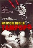 Tampopo kostenlos online stream