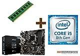PC Aufrüstkit Intel, i5-8400 6x2.8 GHz, 8GB DDR4, Intel UHD Grafik 630-1GB, Mainboard Bundle, Tuning Kit, fertig montiert, Spiele Office zusammengestellt in Deutschland Desktop Rechner