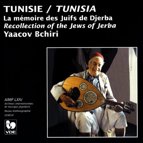 Tunisie: la mémoire des juifs de djerba (tunisia: recollection of the jews of jerba)