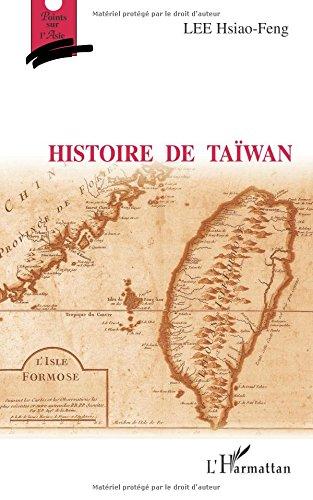 Histoire de taïwan par Hsiao-Feng Lee