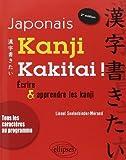 japonais kanji kakitai apprendre r?viser les kanji conforme aux nouveaux programmes de lionel seelenbinder m?rand 7 f?vrier 2012 broch?