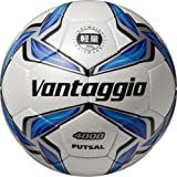 Molten leggero leichtfutsal Calcio, Bianco/Blu/Argento, FUTSAL
