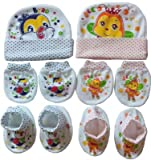 NammaBaby Caps Mittens Booties Set for N...