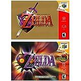 "CGC enorme–Póster de Legend of Zelda Ocarina of Time Majora 's Mask Box Art Set–Nintendo 64–n64set3, papel, 24"" x 36"" (61cm x 91.5cm)"