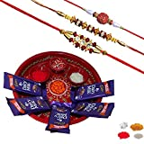 #9: Maalpani Stylish Rakhi Chocolate Hamper With Thali and Set of 3 Rakhi