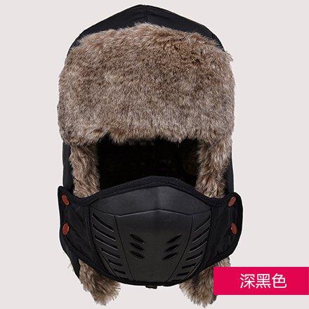 FQG*Donne e uomini autunno inverno cappello outdoor anziani Caldo cappello di marea a nord-est di ciclismo tappo auricolare cappotti invernali , nero scuro