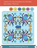Farbe für Buchstabe für Kinder: Mandala-Thema