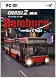 OMSI Hamburg - Day and Night : OMSI 1/2 Add-on [import anglais]...