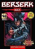 Berserk Max, Bd. 14 - Kentaro Miura