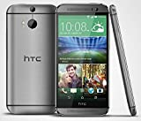 HTC One M8 32GB Smartphone gunmetal gray (grau) wie NEU OVP (12,7 cm (5.0 Zoll), Super LCD3 Touchscreen, Duo Camera, 16gbm Farben) Handy