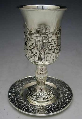 Legacy Judaica Silver plated Jerusalem Kiddush Cup