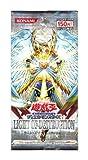 Yugioh GX Japanese Light of Destruction Booster Pack