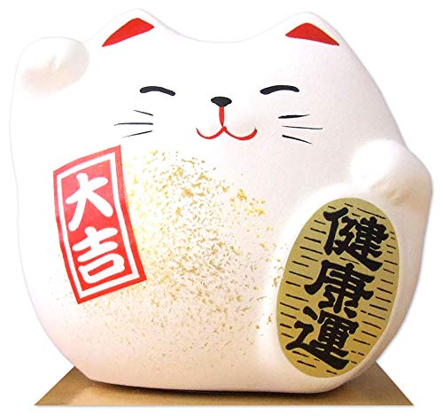 Gifts of the Orient Maneki Neko Feng Shui - Figura decorativa, diseño de gato de la suerte en la salud, color blanco