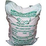 Homemade Vermicompost Fertilizer (5 KG Cow Manure, 100% Organic & Natural Plant Nutrient for Home Gardens
