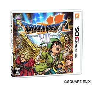 Dragon Quest VII (B009Z5XKJO) | Amazon price tracker / tracking, Amazon price history charts, Amazon price watches, Amazon price drop alerts