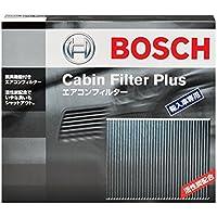 Bosch R2597 Filtre d'habitacle à charbon actif VW