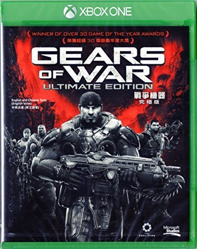 Gears of War Ultimate Edition (輸入版:アジア) [Xbox One]