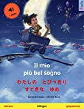 Il mio più bel sogno - わたしの とびっきり すてきな ゆめ (italiano - giapponese): Libro per bambini bilingue, con audiolibro (Sefa libri illustrati in due lingue)