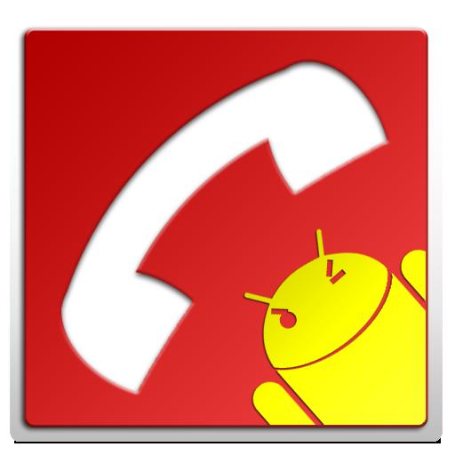 phaker-fake-call-sms