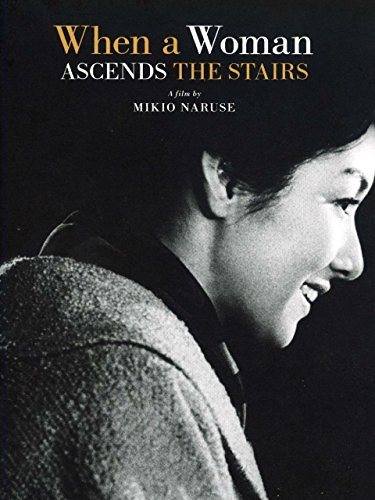 when-a-woman-ascends-the-stairs