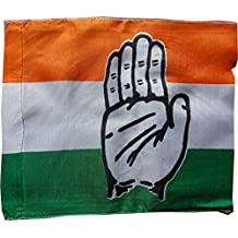 congress party roto Flag pack of 10 (16x24)