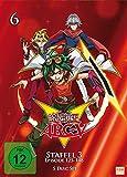 Yu-Gi-Oh! Arc-V - Staffel 3.2: Episode 125-148 [5 DVDs]
