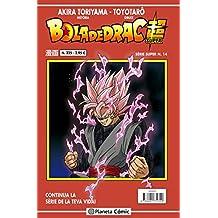 Bola de Drac Sèrie vermella nº 225 (Manga Shonen)