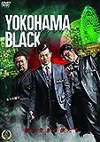 Yokohama Black 1 [Import allemand]