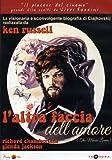 Locandina L' Altra Faccia Dell'Amore (DVD)
