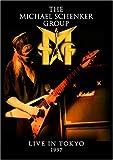 Michael Schenker Group - Live In Tokyo 1997 [USA] [DVD]