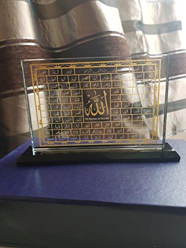 '99Namen von Allah' handgefertigten auf eine Slick Sockel schwarz mit gold Arabisch Detail auf Kristall Glas Scheibe