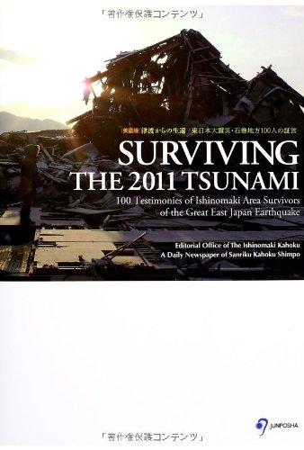Tsunami kara no seikan : eigoban Higashi Nihon Daishinsai Ishinomaki chihō 100-nin no shōgen = Surviving the 2011 tsunami : 100 testimonies of Ishinomaki area survivors of the Great East Japan Earthquake