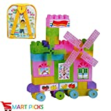 #6: Smart Picks 47 Pieces Block Set - Train, House, Bed, Counting Blocks etc.