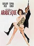 Geschenkideen Sophia Loren Arabeske