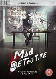 Mad Detective [Masters of Cinema] [2007] [DVD]