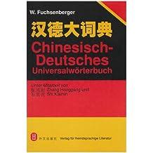 Chinesisch-Deutsches Universalwörterbuch