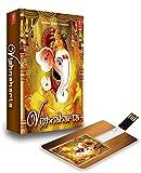 Vighnaharta (4 GB)