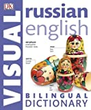 : Russian English Bilingual Visual Dictionary (DK Bilingual Dictionaries)