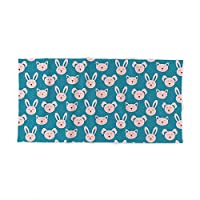 "vbndfghjd Dog, Cat And Bunny Pattern Bath Towel 31""x51"""