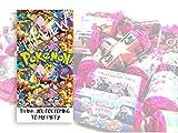 Pokémon Lots cadeaux de fête X40Rouleaux (7Bonbons par rouleau) cœurs bonbons pour enfants pour anniversaires et fêtes. Thank You For Coming