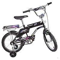 دراجة رامبو مقاس 16 انش من املا