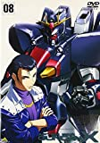 After War Gundam X Vol. 8 [96/J [Alemania] [DVD]