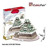 3D Puzzle Osaka Castle Japan CubicFun Cubic Fun Asien Osaka-Jo MC175h