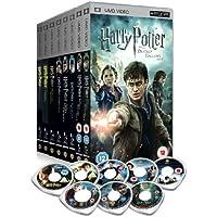Harry Potter - The Complete 8-Film Set - UMD