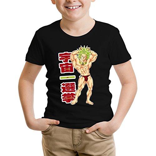 Okiwoki T-Shirt Enfant Noir Dragon Ball Z - DBZ parodique Broly : Mister Univers - Candidat N° 7: (Parodie Dragon Ball Z - DBZ)