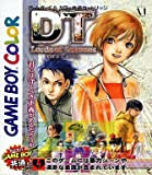DT Lords of Genomes (japan import)