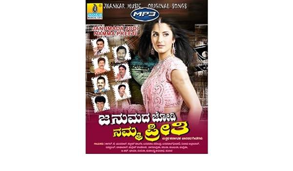 Buy Janumada Jodi Namma Preeti Online at Low Prices in India